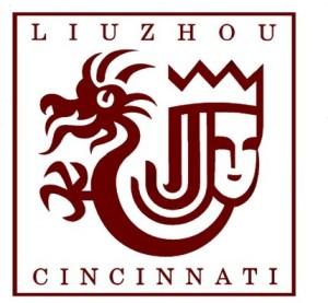 liuzhou logo